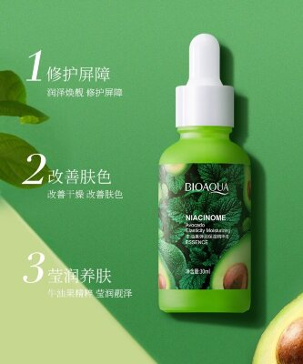 Эссенция для лица Avocado Elastic Moisturizing Whitening Nutrition Oil Face Serum essence 30 мл