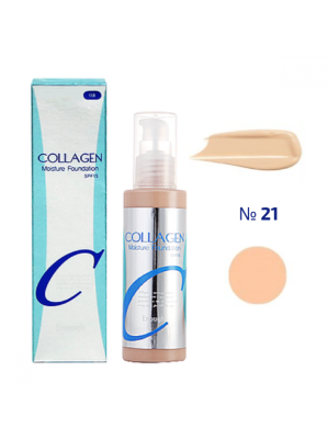 ТОНАЛЬНЫЙ КРЕМ COLLAGEN MOISTURE FOUNDATION SPF 15 (21)